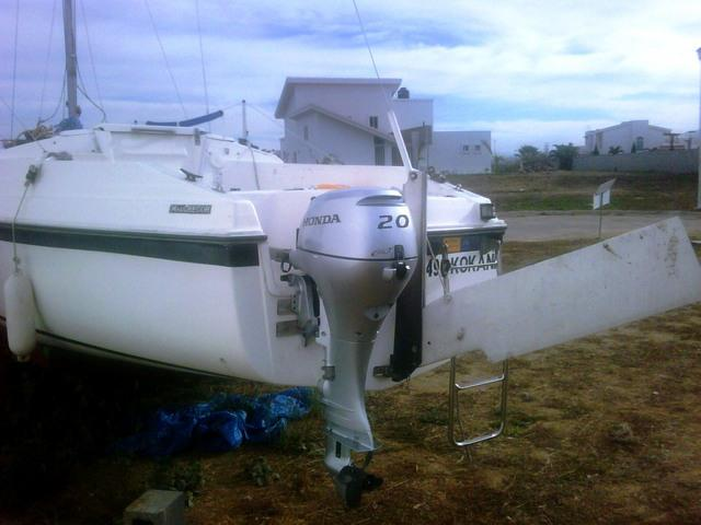 Outboard Replacement